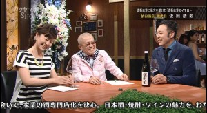カツヤマサヒコshow koki+勝谷+榎