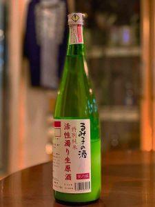 るみ子の酒活性にごり酒
